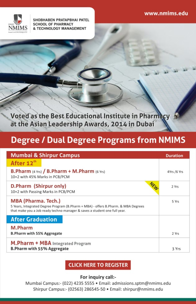 ADMISSION AT NMIMS
