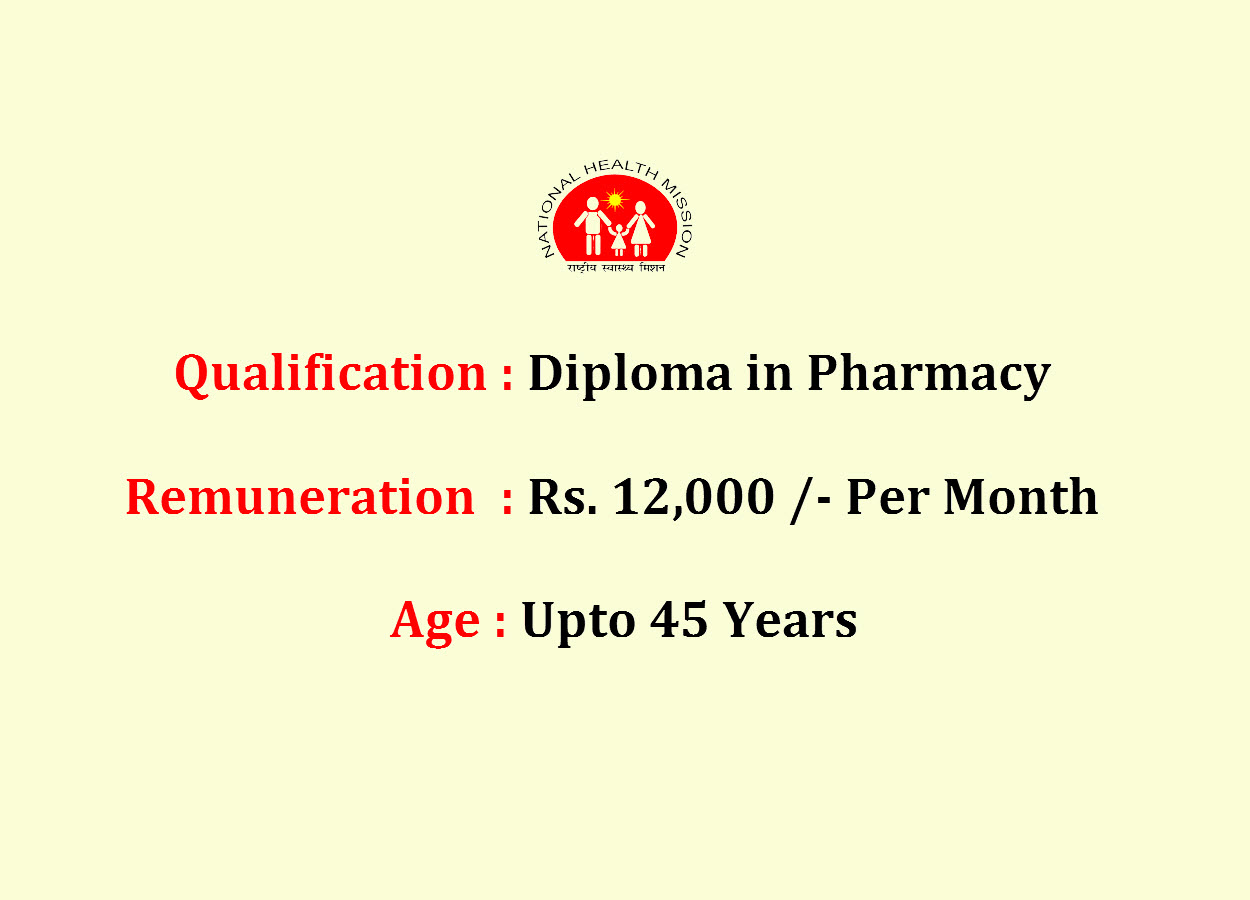 Job for Pharmacist at District Health Society