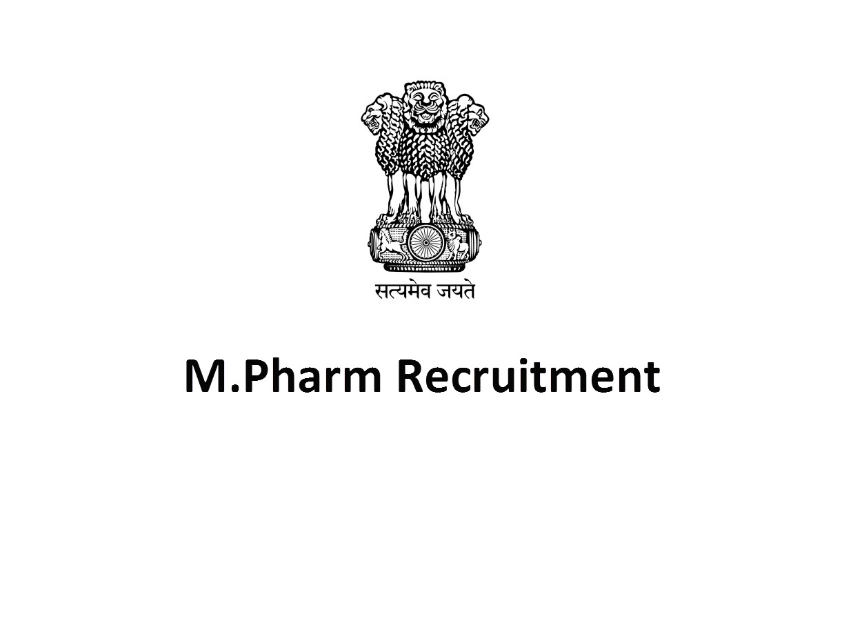M.Pharm Recruitment in DST-SYST Sponsored Project