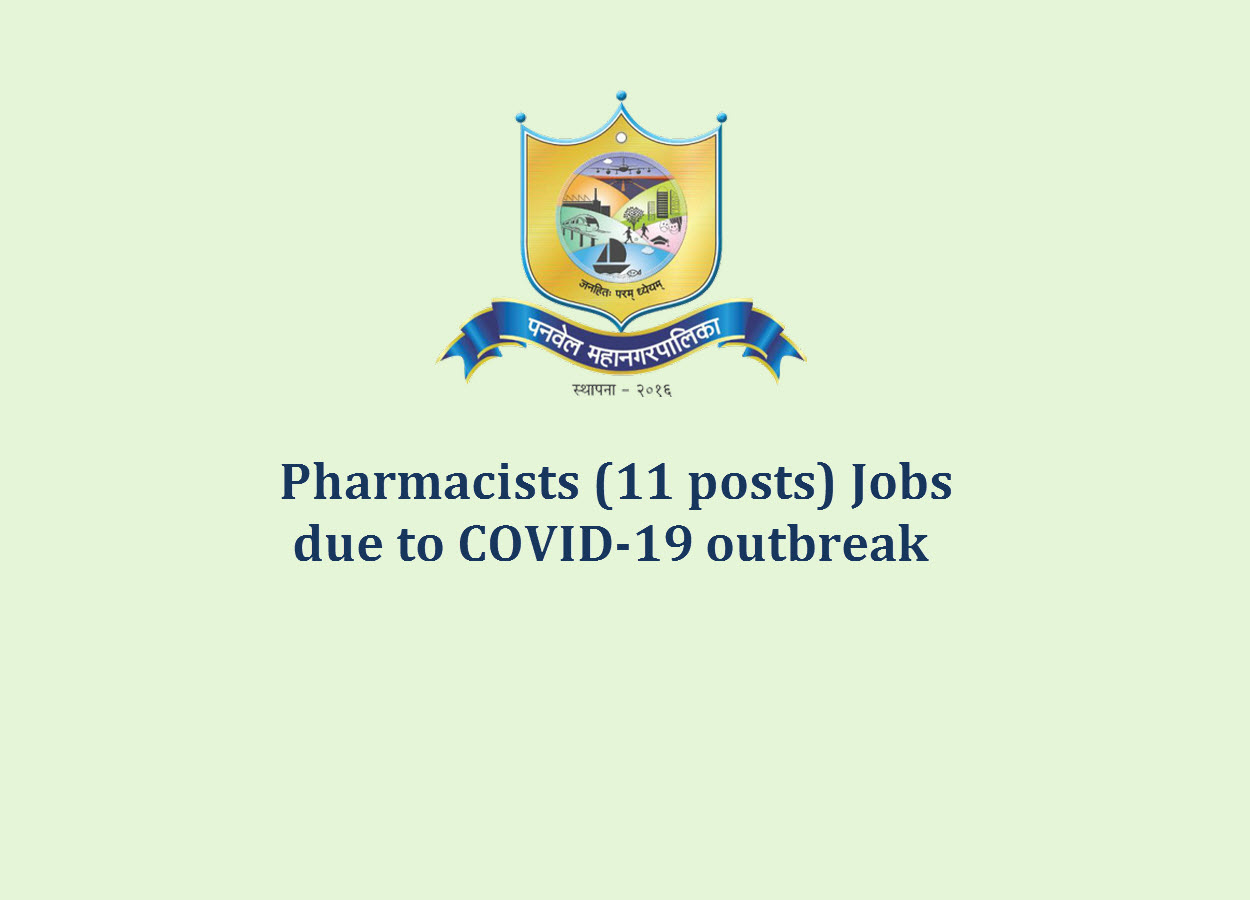 Job for Pharmacists (11 posts) due to COVID-19 outbreak