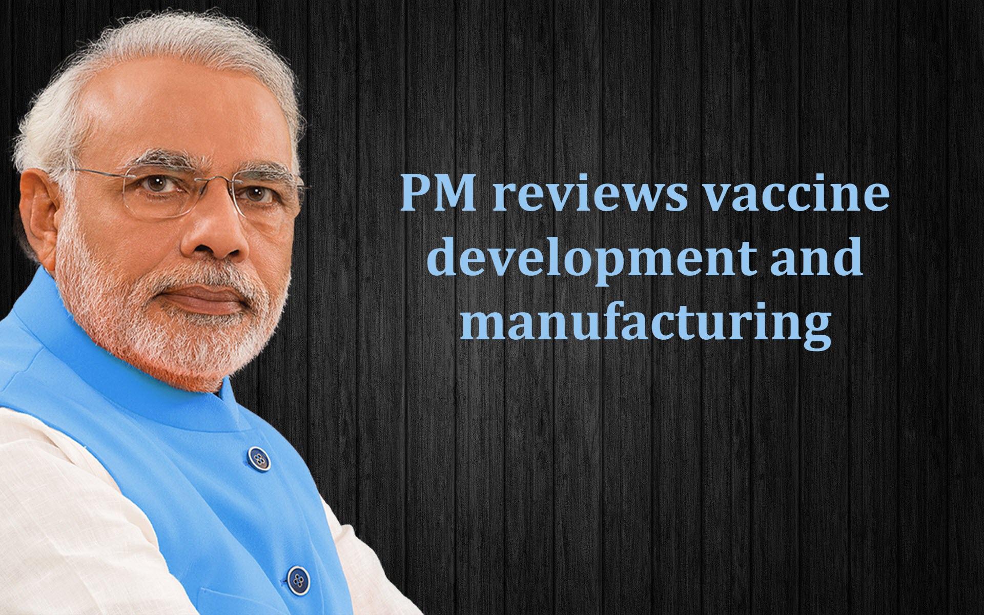 PM Modi reviews covid19 facilities