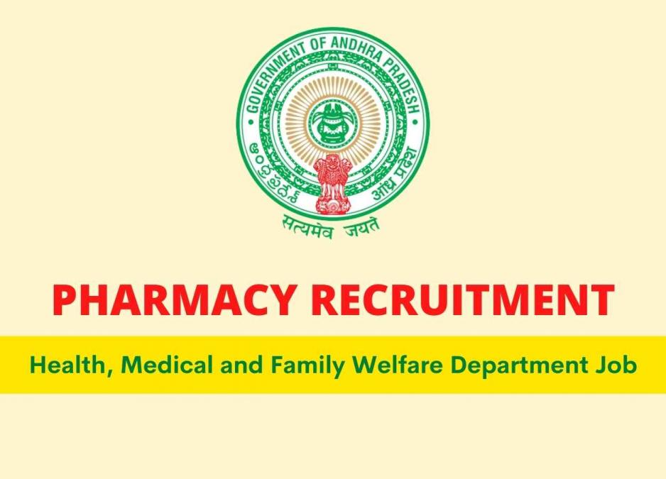 Pharmacy Recruitment under Health, Medical and Family Welfare Department
