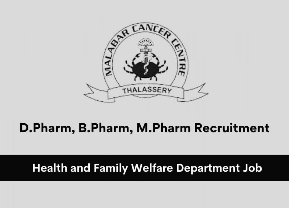 Recruitment for D.Pharm, B.Pharm, M.Pharm under Health and Family Welfare Department, MCC