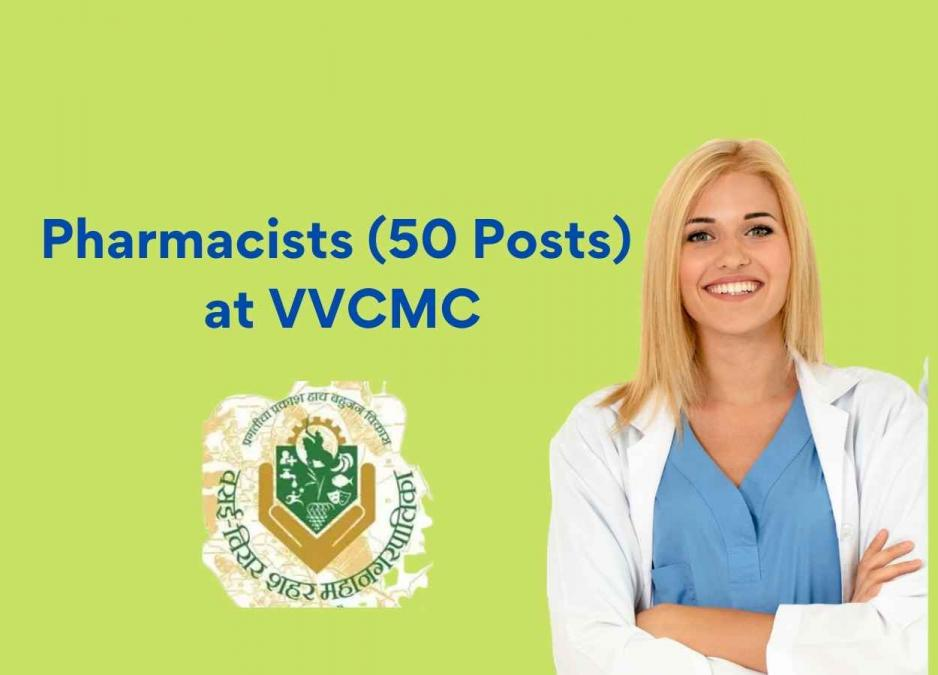 Walk in interview for Pharmacists at VVCMC