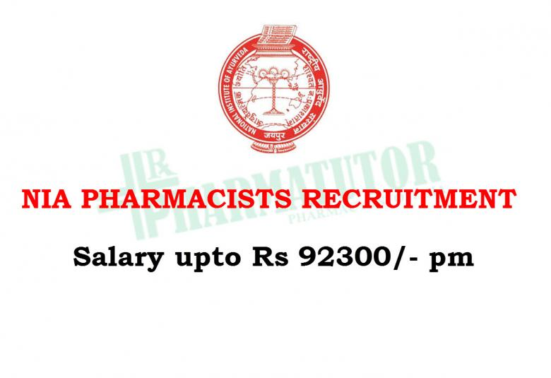 National Institute of Ayurveda Pharmacist Job